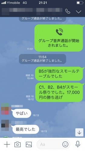 S__2482197