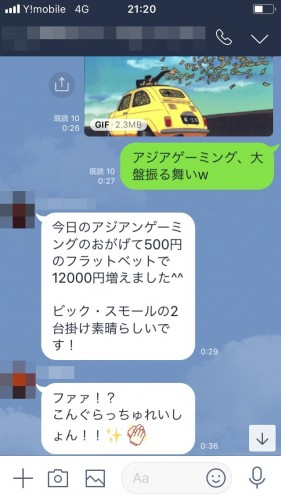 S__2482202