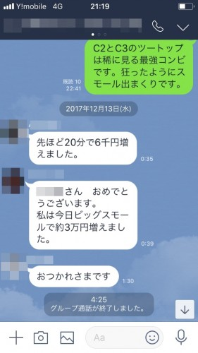 S__2482205